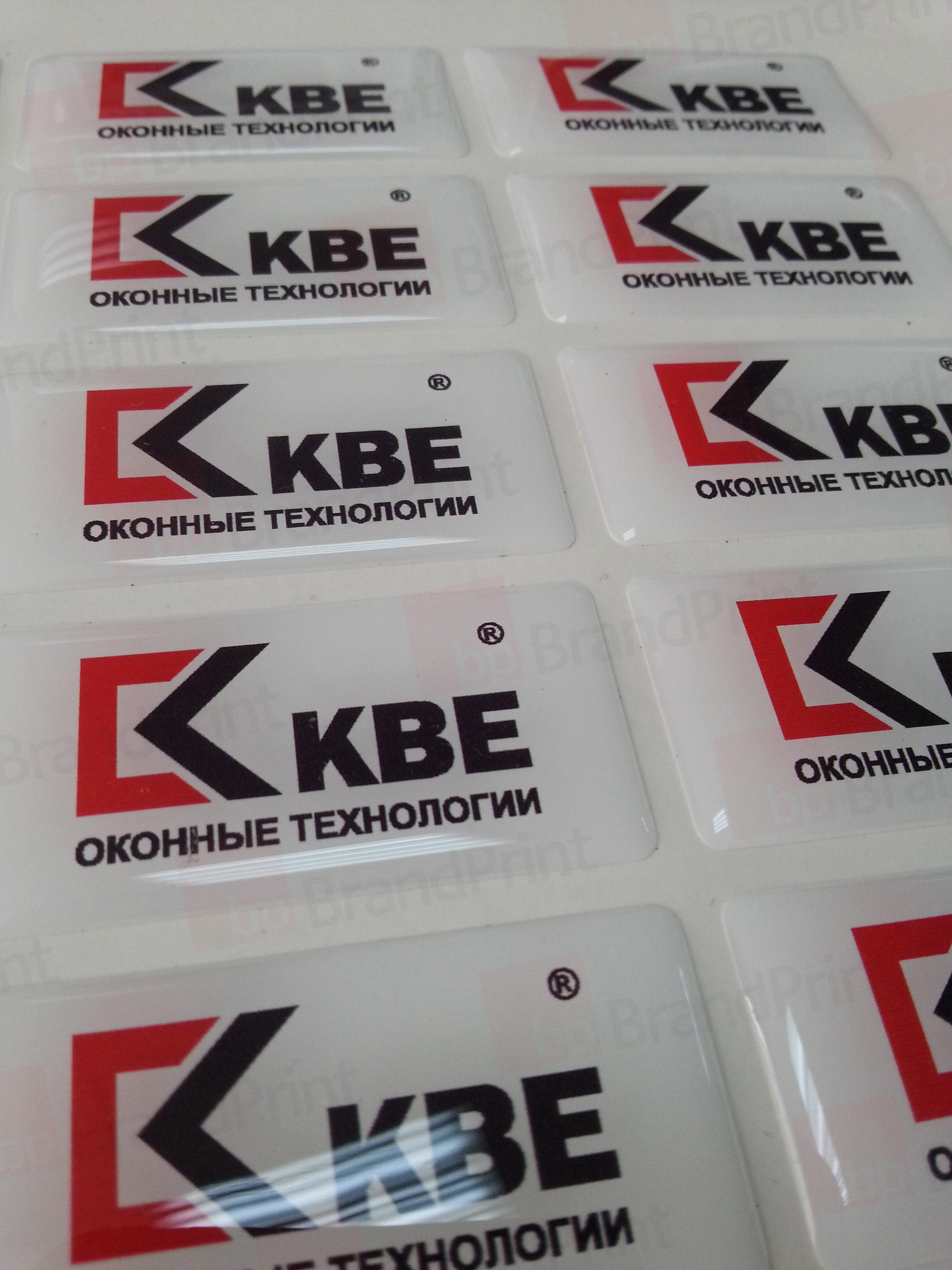 Пакеты на заказ с логотипом в брянске