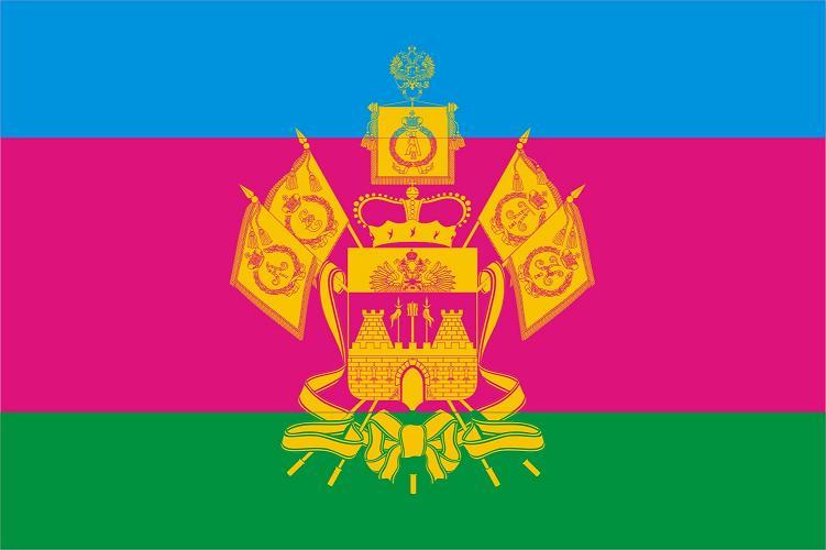 герб и флаг краснодара картинки